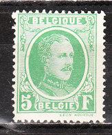 209*  Houyoux - Bonne Valeur - MH* - LUXE!!!! - 1922-1927 Houyoux