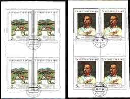 5940BIS )  Cecoslovacchia 4  Minifogli  Usati 1987 Arte-quadri - Cecoslovacchia