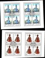 5942BIS ) Cecoslovacchia 3096-3097 2 Minifoglio Usati 1991 -chiesa-bambino Gesù Di Praga - Cecoslovacchia