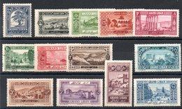 GRAND LIBAN - YT N° 50 à 62  - Neufs * (sauf 55 Obl)  - Cote: 42,00 € - Great Lebanon (1924-1945)