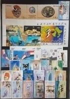HX - Egypt 2007 Full Year Issues, 26 Stamps & 3 Blocks Souvenir Sheets - MNH - Unused Stamps