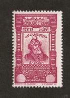 Syrie N°244a Sans Faciale N** LUXE  Cote 265 Euros  ! RARE !!! - Syria (1919-1945)