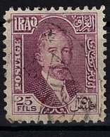 Iraq, 1932, SG 146, Used - Great Britain (former Colonies & Protectorates)