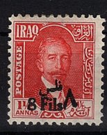 Iraq, 1932, SG 110, Mint Hinged - Other