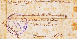 France, Corps Expéditionnaire En Chine 1900, Franchise Du Chef Du Génie  Et Verso Illustré     TB - Marcophilie (Lettres)