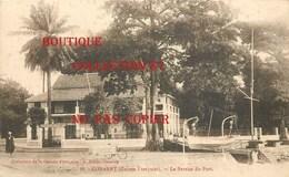 ☺♦♦ GUINEE - CONAKRY - LE SERVICE Du PORT < CLICHE RARE N° 18 Edition A. James - French Guinea