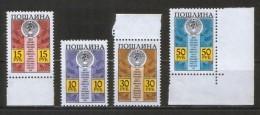 USSR Russia Revenue Fee Tax Stamps 10, 15, 30, 50 Rub. - Revenue Stamps
