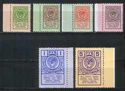 Russia USSR  Revenue, Duty, Fee, Tax 6 Stamps, 10 Kop- 5 Rub., MNH - Revenue Stamps