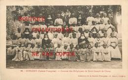 ☺♦♦ GUINEE - CONAKRY - COUVENT Des RELIGIEUSES De SAINT JOSEPH De CLUNY - RELIGION BONNE SOEUR < N° 86 Edition A. James - French Guinea