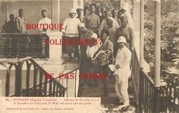 ☺♦♦ GUINEE - CONAKRY - AFFAIRE De GOMBA < SORTIE Du TRIBUNAL Du WALI - JUSTICE < N° 84 Edition A. James - French Guinea
