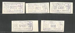 Ukraine Galicia Lokal Provisory 1993 Mint Stamps - Ukraine