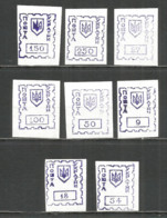 Ukraine Irpen Lokal Provisory 1993 Mint Stamps - Ucrania
