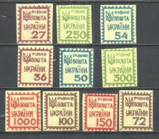 Ukraine Rovno Lokal Provisory 1993 Mint Stamps - Ucrania