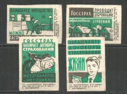 "Russia USSR 1974 Year , 4 Matchbox Labels Factory ""ISKRA"" - Matchbox Labels"