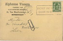 Borgerhout : Fabriek Van Alle Soorten Borstels :  Alphonse Vissers - Belgique