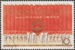Chine 1965 Michel 908  Jeux Nationaux Des Sports. Cérémonie D'ouverture Des Jeux - 1949 - ... People's Republic