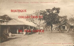 ☺♦♦ GUINEE - MAMOU - RUE COMMERCIALE < N° 893 Edition A. James - French Guinea