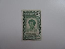 Sevios / Etihopie / **, *, (*) Or Used - Ethiopia