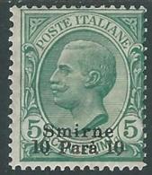 1909-11 LEVANTE SMIRNE EFFIGIE 10 PA SU 5 CENT MH * - RA5-9 - 11. Foreign Offices