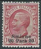 1909-11 LEVANTE SMIRNE EFFIGIE 20 PA SU 10 CENT MH * - RA5-9 - 11. Foreign Offices