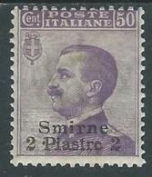 1909-11 LEVANTE SMIRNE EFFIGIE 2 PI SU 50 CENT MH * - RA5-9 - 11. Foreign Offices
