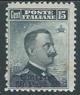 1909-11 LEVANTE SMIRNE EFFIGIE 30 PA SU 15 CENT MH * - RA5-9 - 11. Foreign Offices
