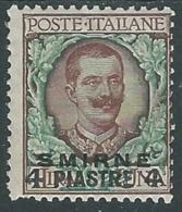1909-11 LEVANTE SMIRNE FLOREALE 4 PI SU 1 LIRA MH * - RA5-9 - 11. Foreign Offices