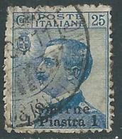 1909-11 LEVANTE SMIRNE USATO EFFIGIE 1 PI SU 25 CENT - RA14-8 - 11. Foreign Offices