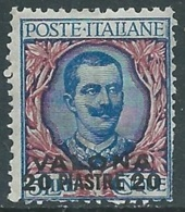 1909-11 LEVANTE VALONA FLOREALE 20 PI SU 5 LIRE MNH ** - RA13-5 - 11. Foreign Offices