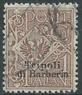 1909 LEVANTE TRIPOLI DI BARBERIA USATO AQUILA 1 CENT - RA14-9 - 11. Foreign Offices