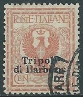 1909 LEVANTE TRIPOLI DI BARBERIA USATO AQUILA 2 CENT - RA14-9 - 11. Foreign Offices