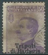 1909 LEVANTE TRIPOLI DI BARBERIA USATO EFFIGIE 50 CENT - RA14-4 - 11. Foreign Offices