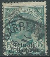 1909 LEVANTE TRIPOLI DI BARBERIA USATO EFFIGIE 5 CENT - RA14 - 11. Foreign Offices