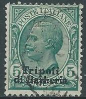 1909 LEVANTE TRIPOLI DI BARBERIA USATO EFFIGIE 5 CENT - RA14-2 - 11. Foreign Offices