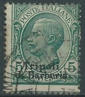 1909 LEVANTE TRIPOLI DI BARBERIA USATO EFFIGIE 5 CENT - RA14-3 - 11. Foreign Offices