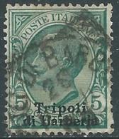 1909 LEVANTE TRIPOLI DI BARBERIA USATO EFFIGIE 5 CENT - RA14-8 - 11. Foreign Offices