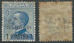 1911 LEVANTE BENGASI EFFIGIE 1 PI SU 25 CENT MH * - RA13-7 - 11. Foreign Offices