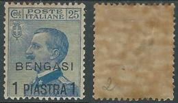 1911 LEVANTE BENGASI EFFIGIE 1 PI SU 25 CENT MH * - RA13-8 - 11. Foreign Offices