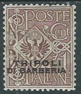 1915 LEVANTE TRIPOLI DI BARBERIA AQUILA 1 CENT MH * - RA13-3 - 11. Foreign Offices