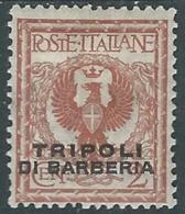 1915 LEVANTE TRIPOLI DI BARBERIA AQUILA 2 CENT MH * - RA13-3 - 11. Foreign Offices