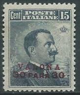 1916 LEVANTE VALONA EFFIGIE 30 PA SU 15 CENT MNH ** - RA13-5 - 11. Foreign Offices