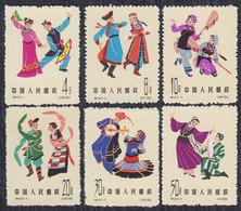 China 1962 National Dance, MNH (**) Michel 657-662 - 1949 - ... République Populaire