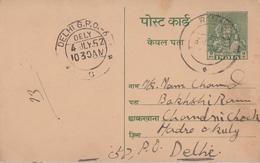 India  1950  Trimurti  9P  Postcard To Delhi #  17230   D    Inde Indien - Postal Stationery
