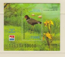 Indonesia 1998 S/S, Bird, Birds, MNH** - Birds