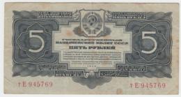 Russia 5 Gold Rubles 1934 VF Pick 212 - Russia
