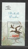 Indonesia S/S, Bird, Birds, MNH** - Canards