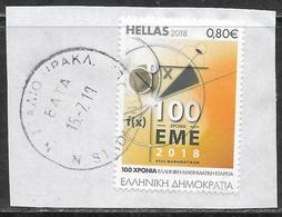 La Crete Sur Fragment, USED - Crète