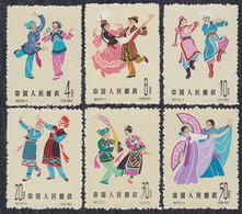 China 1963 National Dance, MNH (**) Michel 714-719 - 1949 - ... République Populaire