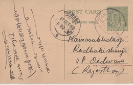 India  1950  Trimurti  9P  Postcard EXPTL. P.O. / N - 162  To Diswana #  17209   D    Inde Indien - Postal Stationery