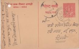 India  1954  Trimurti  9P  Stamp Centenary  Postcard  NARNAUL TO Delhi #  17218   D    Inde Indien - Postal Stationery